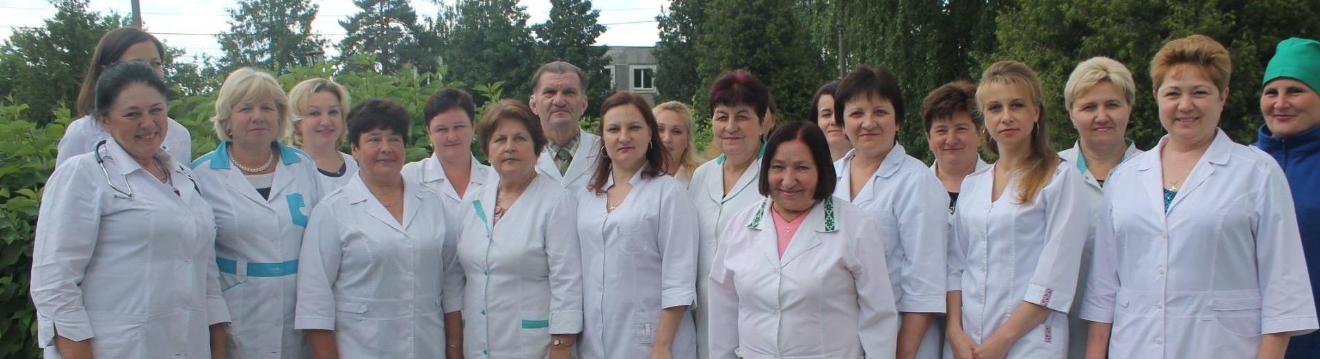 Ваш центр сімейної медицини