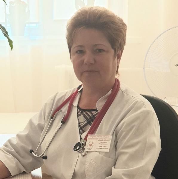 Тарасенко Тетяна Борисівна